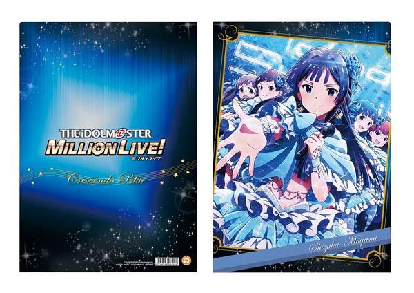 THE IDOLM@STER MILLION LIVE! クリアファイルA/最上静香[ムービック]《発売済・在庫品》
