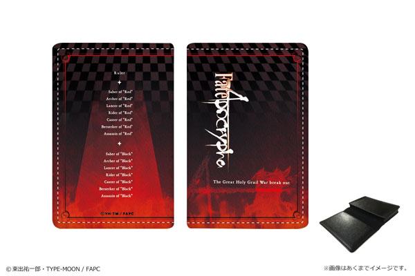 「Fate/Apocrypha」カードケース 01[カナリア]《在庫切れ》