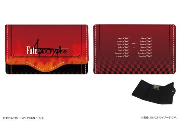 「Fate/Apocrypha」キーケース 01[カナリア]《11月予約》