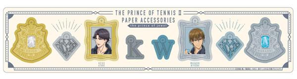 新テニスの王子様 ペーパーアクセサリーB(氷帝)[POMMOP]《発売済・在庫品》