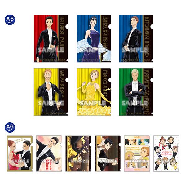 ボールルームへようこそ ちびっとクリアファイルコレクション 6個入りBOX アニメ・キャラクターグッズ新作情報・予約開始速報