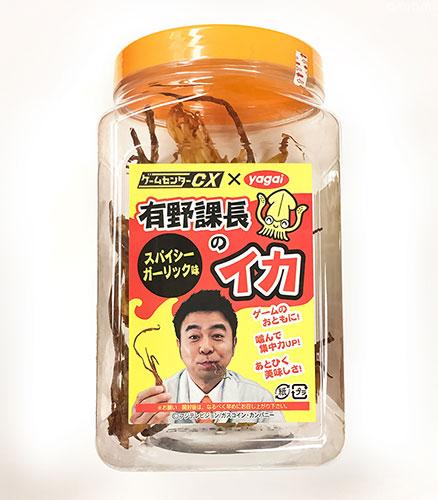 ゲームセンターCX 有野課長のイカ スパイシーガーリック味[谷貝食品工業(株)]《発売済・在庫品》
