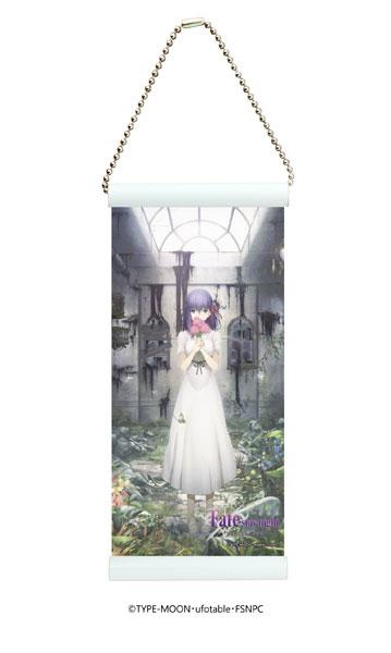キャラミニタペストリー「劇場版 Fate/stay night [Heaven's Feel]」01/桜[A3]《12月予約》