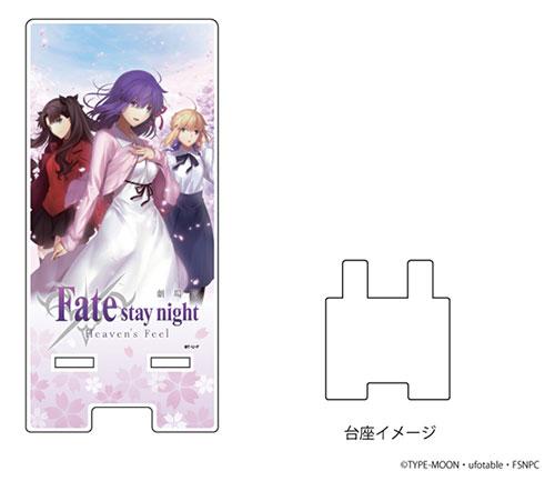 スマキャラスタンド「劇場版 Fate/stay night [Heaven's Feel]」01/桜、セイバー、凛[A3]《12月予約》