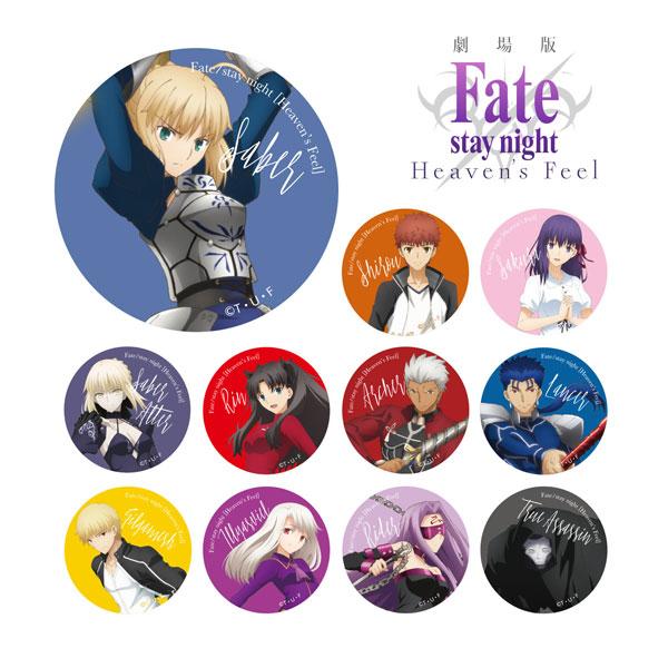 劇場版「Fate/stay night[Heaven's Feel]」 トレーディング缶バッジ 11個入りBOX(再販)[アルマビアンカ]《04月予約》