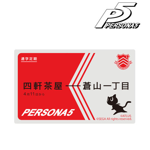 ペルソナ5 ICカードステッカー(再販)[アルマビアンカ]《06月予約》