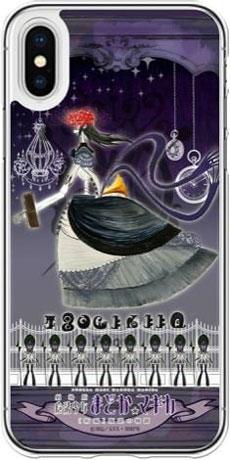 『劇場版 魔法少女まどか☆マギカ[新編]叛逆の物語』 iPhoneX ケース くるみ割りの魔女[キャラモード]《12月予約》