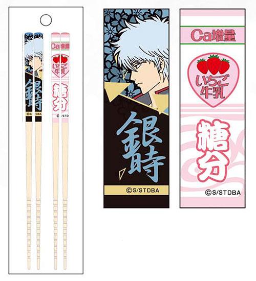 マイ箸コレクションセット 銀魂 01 銀時[バンダイ]《発売済・在庫品》