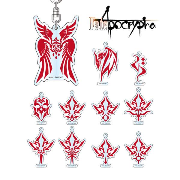 Fate/Apocrypha トレーディング令呪アクリルキーホルダー 11個入りBOX[アルマビアンカ]《発売済・在庫品》