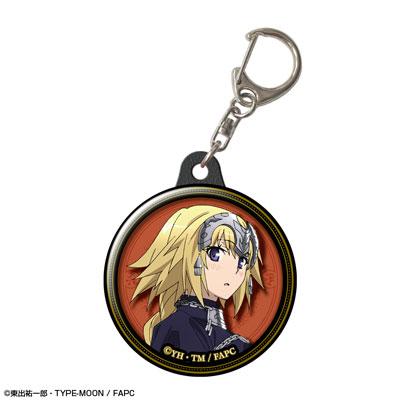 あみあみ新着!「Fate/Apocrypha」ぷくっとキーホルダー デザイン01(ルーラー) 新作グッズ予約情報