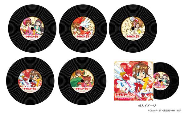 キャラレココースター「カードキャプターさくら」01/ 5個入りBOX[タカラトミーアーツ]《在庫切れ》