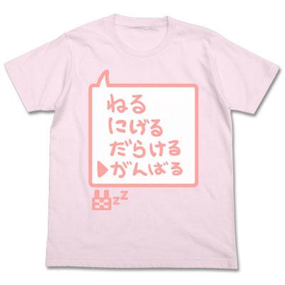 アイドルマスター シンデレラガールズ 双葉杏のレッスン着Tシャツ/LIGHT PINK-L[コスパ]《02月予約》