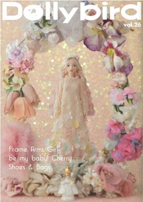 Dollybird(ドーリーバード) Vol.26 (雑誌)[ホビージャパン]《取り寄せ※暫定》