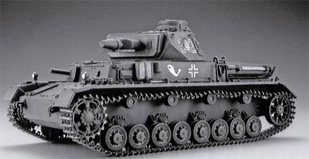 新 プラモデルで見る 世界の戦車史 (書籍)[大日本絵画]《在庫切れ》
