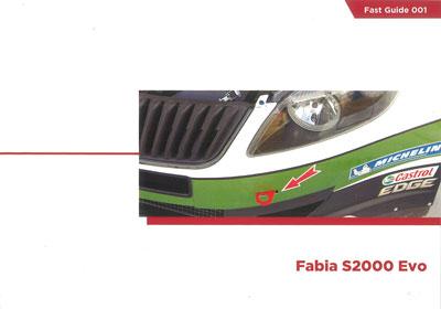 ファースト・ガイドシリーズ ファビア・S2000Evo用資料集 (書籍)