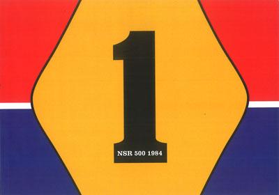 ウルトラ・ディテール・ガイドシリーズ NSR500 1984用資料集 (書籍)[コマカイ・ブックス]《取り寄せ※暫定》