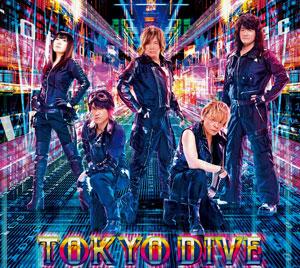 CD JAM Project / TOKYO DIVE