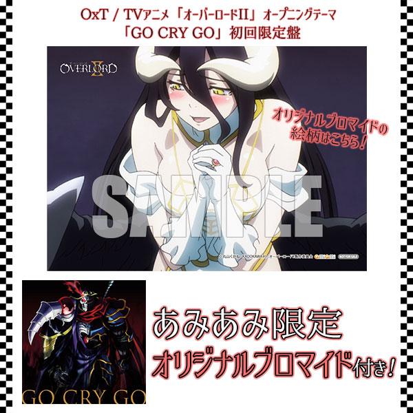 【あみあみ限定特典】CD OxT / TVアニメ「オーバーロードII」オープニングテーマ「GO CRY GO」 初回限定盤[KADOKAWA]《01月予約》