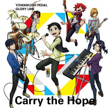 CD THE HIGH CADENCE / 「Carry the Hope」アニメ盤 (TVアニメ「弱虫ペダル GLORY LINE」エンディングテーマ)[東宝]《取り寄せ※暫定》