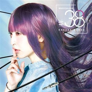 CD 神田沙也加 / MUSICALOID #38 此方乃サヤ盤[エグジットチューンズ]《取り寄せ※暫定》