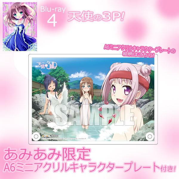 【あみあみ限定特典】BD 天使の3P! 4 (Blu-ray Disc)[ハピネット]《発売済・在庫品》