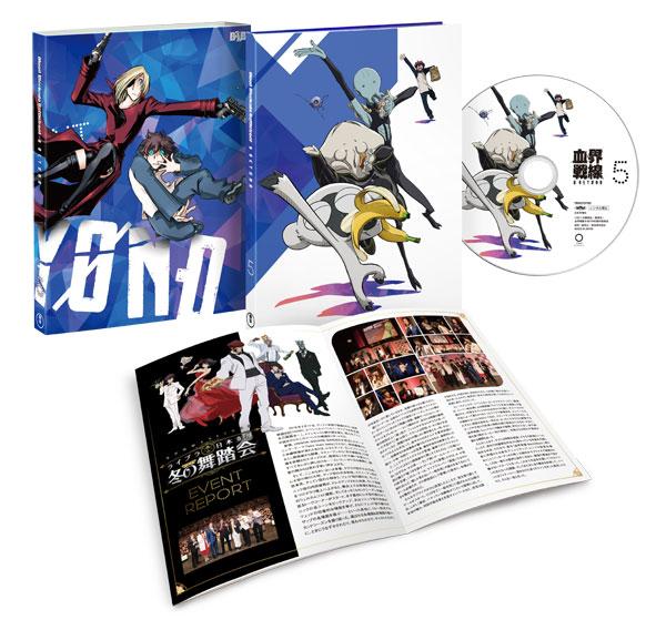 DVD 血界戦線 & BEYOND Vol.5 初回生産限定版[東宝]《在庫切れ》