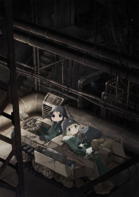 BD 少女終末旅行 2 (Blu-ray Disc)