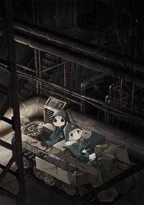 DVD 少女終末旅行 2