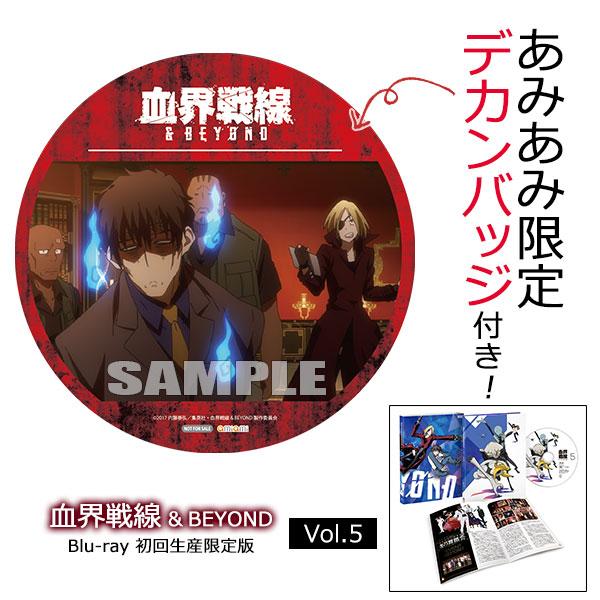 【あみあみ限定特典】BD 血界戦線 & BEYOND Vol.5 Blu-ray 初回生産限定版