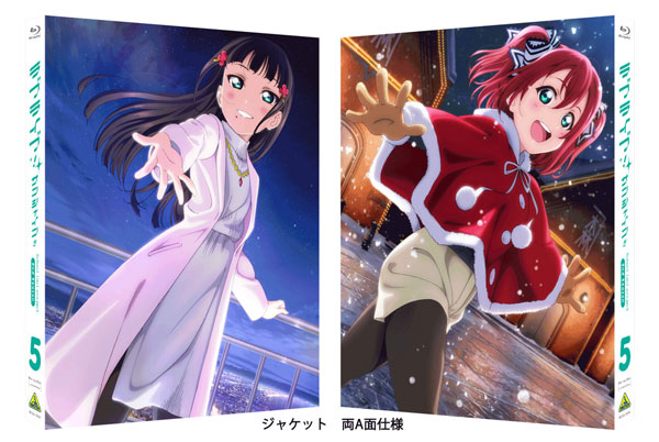 BD ラブライブ!サンシャイン!! 2nd Season Blu-ray 5 特装限定版