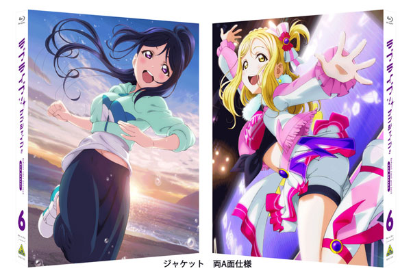 BD ラブライブ!サンシャイン!! 2nd Season Blu-ray 6 特装限定版