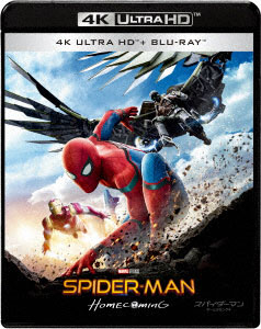 UHD スパイダーマン:ホームカミング 初回生産限定(Blu-ray Disc)[ソニー・ピクチャーズ]《取り寄せ※暫定》