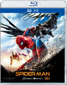 3DBD スパイダーマン:ホームカミング IN 3D 初回生産限定(Blu-ray Disc)[ソニー・ピクチャーズ]《取り寄せ※暫定》