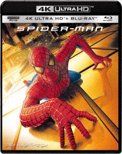UHD スパイダーマン 4K ULTRA HD & ブルーレイセット (Blu-ray Disc)[ソニー・ピクチャーズ]《取り寄せ※暫定》