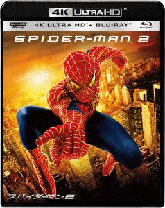 UHD スパイダーマン2 4K ULTRA HD & ブルーレイセット (Blu-ray Disc)[ソニー・ピクチャーズ]《取り寄せ※暫定》