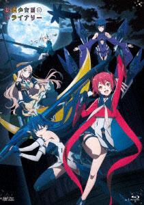 BD 拡張少女系トライナリー (Blu-ray Disc)[東映]《取り寄せ※暫定》
