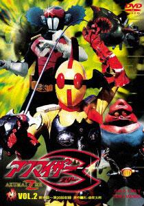 DVD アクマイザー3 VOL.2[東映]《取り寄せ※暫定》