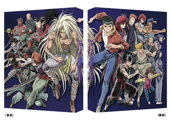 【特典】BD 幽☆遊☆白書 25th Anniversary Blu-ray BOX 魔界編 特装限定版[バンダイビジュアル]【送料無料】《10月予約》
