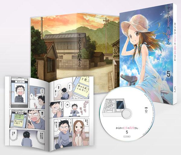 DVD からかい上手の高木さん Vol.5 初回生産限定版