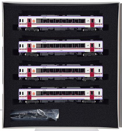 50585 完成品 JRキハ110形(300番代・秋田リレー号)4両編成セットA(動力付き)(再販)[グリーンマックス]【送料無料】《11月予約》