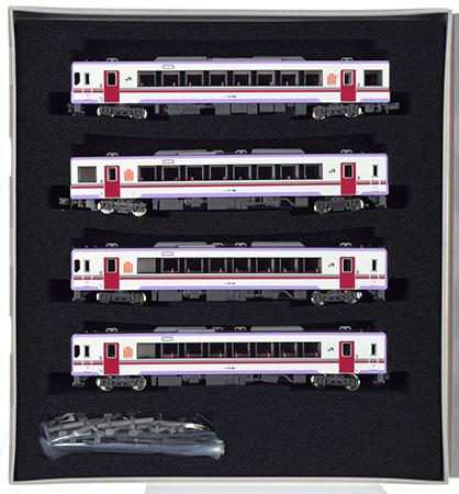 50586 完成品 JRキハ110形(300番代・秋田リレー号)4両編成セットB(動力付き)(再販)[グリーンマックス]【送料無料】《11月予約》