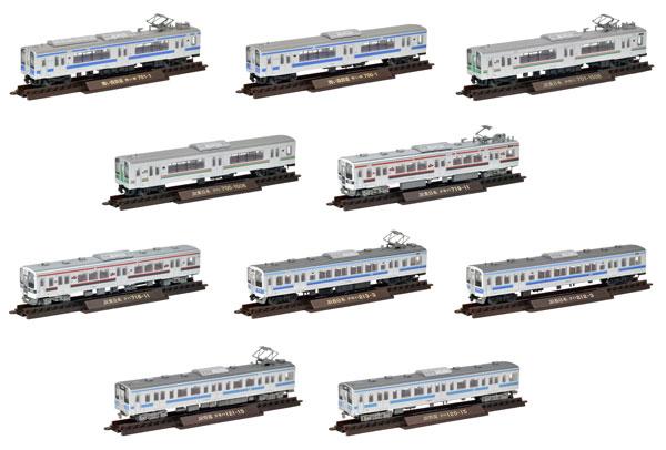 鉄道コレクション 第26弾 10個入りBOX[トミーテック]《在庫切れ》