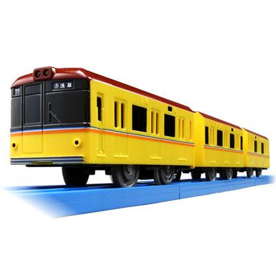 プラレール ぼくもだいすき! たのしい列車シリーズ ライト付 東京メトロ 銀座線1000系[タカラトミー]《在庫切れ》