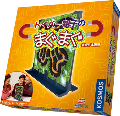 ボードゲーム トイバー親子のまぐまぐ 完全日本語版[アークライト]《発売済・在庫品》