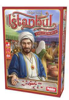 ボードゲーム イスタンブール:ダイスゲーム 日本語版[ホビージャパン]《取り寄せ※暫定》