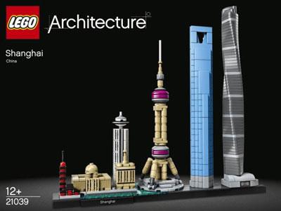 レゴ アーキテクチャー 上海(21039)[レゴジャパン]《02月予約》