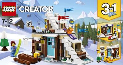 レゴ クリエイター ウィンターバケーション (モジュール式)(31080)[レゴジャパン]《02月予約》