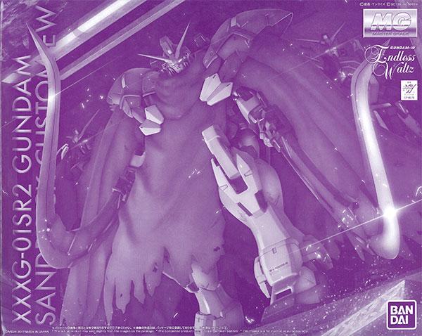 MG 1/100 ガンダムサンドロック改 EW プラモデル(ホビーオンラインショップ限定)