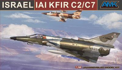 1/48 イスラエル IAI クフィル C2/C7 プラモデル[アバンギャルドモデル]《11月予約》