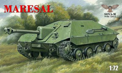 1/72 WW.II ルーマニア陸軍 駆逐戦車 マレシャル プラモデル[SOVA-M]《取り寄せ※暫定》